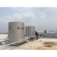 江苏欧贝商用热泵供暖机组热水工程