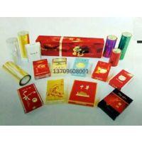 专业生产供应凹印、胶印专用BOPP镭射转移膜 烟包转移膜,烟包烫金纸