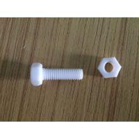 厂家供应四氟螺丝 铁氟龙螺丝 PTFE螺栓 非标定制四氟螺钉