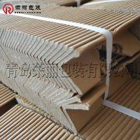 量身定制家具包装纸护角 规格齐全 免费提供护角包装方案