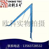 O型皮带机清扫器 欧科空段聚氨酯清扫器