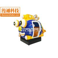 适合儿童玩的游戏机摇摆机潜水艇儿童摇摇机大型投币游戏机