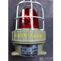 依客思坐式BBJ-24/220防爆声光报警器报价