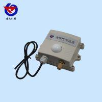 建大仁科RS-GZ-N01-2 光照度传感器温室大棚485信号输出山东济南