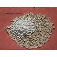 天津活性氧化铝球/干燥剂/吸附剂/防潮剂/除湿剂