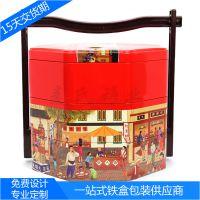 批量定制伍仁月饼铁皮盒子 双黄月饼礼盒包装 四只装月饼铁罐