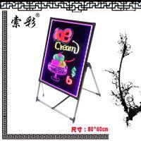 索彩专业的荧光板电子发滚滚黑板长极爱批发代理直销
