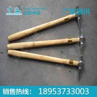检车锤,铁路用检车锤,检车锤价格,铁路维修工具