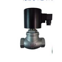 上海力典电磁阀有限公司蒸汽不锈钢电磁阀