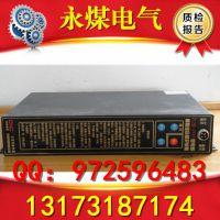陕西榆林神木ZLZB-7FYT数字智能综合保护装置质保一年