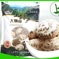 特级香菇 高档菌菇 花菇批发 皖太源野