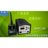 大功率智能无铅焊台SNXNY-160 数显恒温焊台 烙铁 特殊可定做