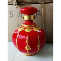 北京白酒瓶批发 1斤3斤5斤红色灯笼瓶价格 定制酒瓶子厂家