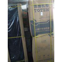 深圳图腾机柜600*600*2000,钢化玻璃门42U标准网络机柜