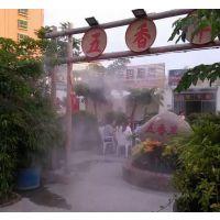 广东深圳东莞广州喷雾造景小型造雾机,冷雾喷头造价