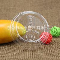 95贡茶盖 奶盖高盖 一次性塑料杯盖