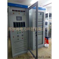 直流屏系统与核心部件提供 直流屏维修升级改造邦世迅