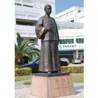 福建名人雕塑、天顺雕塑、名人雕塑铸造厂
