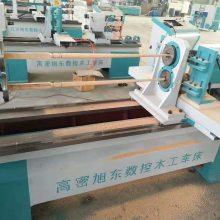 广东福建漳州数控木工车床厂家中小型木工车床价格多功能木工车床图片