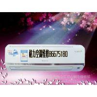 供应深圳南山格力空调维修86675180