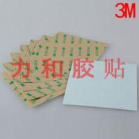供应深圳电容屏防水泡棉双面胶带-电容屏防水泡棉双面胶带生产厂家
