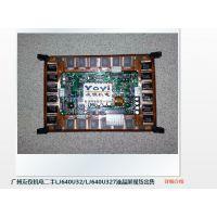 供应二手LJ640U32、LJ640U327液晶屏现货出售