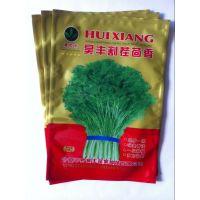 固原市定做菜籽种子包装袋/农药包装袋/塑料袋生产厂