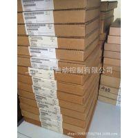西门子PLC模块6ES7431-7KF00-6AA0现货供应前连接器螺钉型