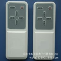 厂家定做 制氧机遥控器 空调遥控器