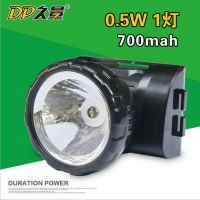 DP久量LED 充电式强光头灯 野营夜骑夜钓应急工矿头灯7036B