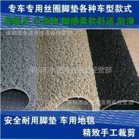 供应厂家批发!汽车pvc塑料地胶 丝圈脚垫卷材 喷丝地毯 品质过硬