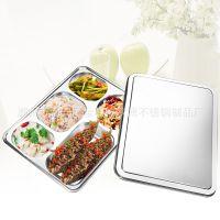 加厚加五格带盖带钢盖分格 不锈钢饭盘快餐盘外送公司单位快餐盒