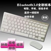 巧克力无线键鼠套装苹果Bluetooth键盘鼠标超薄苹果蓝牙电脑键盘.