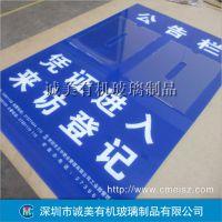 深圳有机玻璃公告栏 亚克力通知栏 小区信息栏 带A4纸盒
