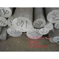 促销  全国供应铝棒,铝合金棒六棱铝棒,配送材质单 鼎新现货