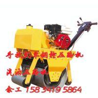 厂家直销单钢轮压路机手扶式汽油动力路面机械