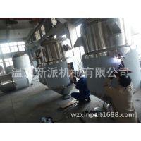 反应釜 不锈钢反应釜 化工成套设备