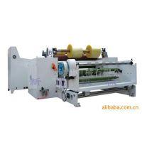东莞小型分纸机制造厂家 intitle:新望机械