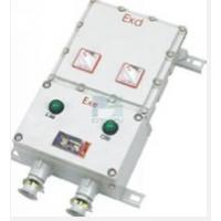 供应BQC系列防爆磁力起动器IIB IIC 中策防爆电器