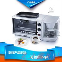 康佳三合一早餐吧 KGTS-5128A  电烤箱 电烤炉 全自动温控