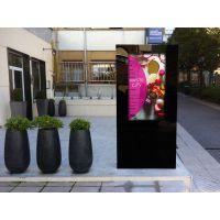 供应7-82寸高亮液晶屏,户外高亮广告机,液晶屏改高亮LED背光