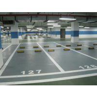 温州 平阳 台州环氧防滑坡道 停车场地坪漆厂家 停车场地坪漆价格施工