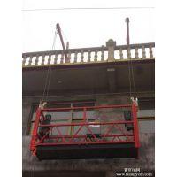 铜川电动吊篮批发价格是多少?铜川最专业的供应商