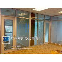 广州卓邦供应 玻璃办公隔墙 酒店活动隔断 写字楼高隔间
