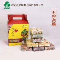 厂家直销养胃健脾绿色有机五谷杂粮 粗粮礼盒定制 绿色健康农产品