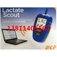血乳酸盐测定仪/EKF血乳酸测试仪/血乳酸检测仪/乳酸盐分析仪送软