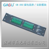 上海弱电监控安防模块厂商生产批发安防模块