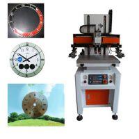 LWS-4060M/S电动吸气高精密丝印机