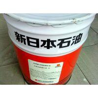 新日本SUPER OIL N 7、22、32、46、56、68、100、150、320、460