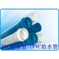 联塑PVC给水管常用规格